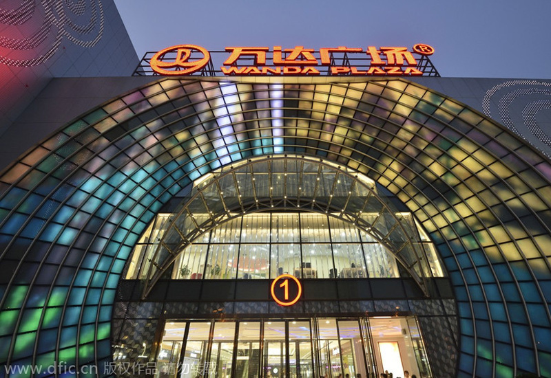 10. Dalian Wanda Group Co Ltd