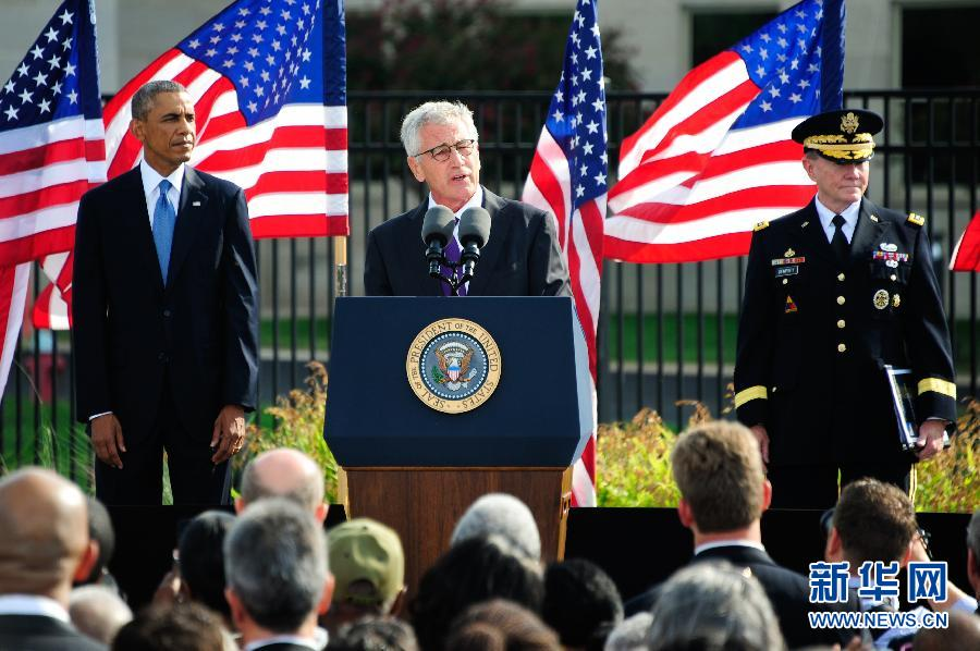 "Obama encabeza ceremonias del ""9·11"" en Washington"