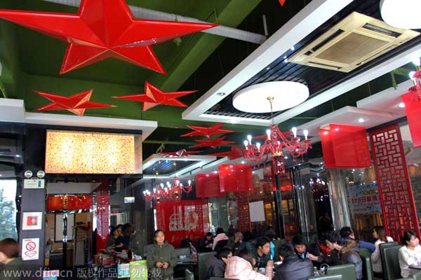 Restaurantes temáticos de China