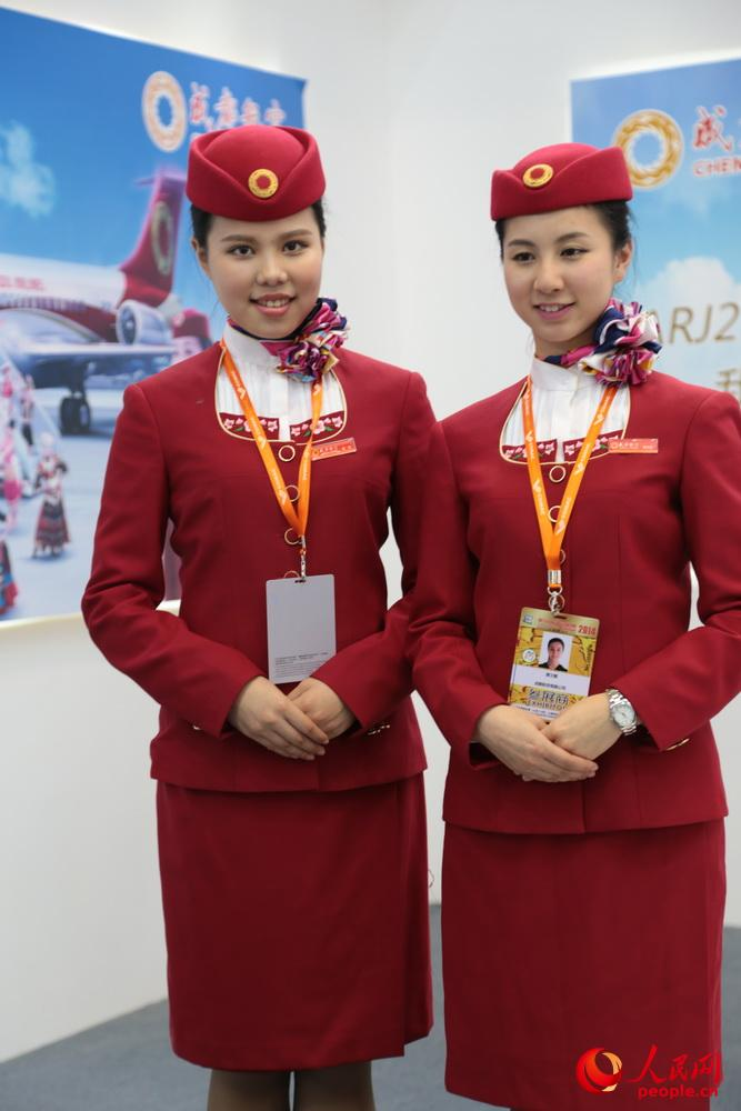 Chicas guapas en la Expo del Aire China 2014