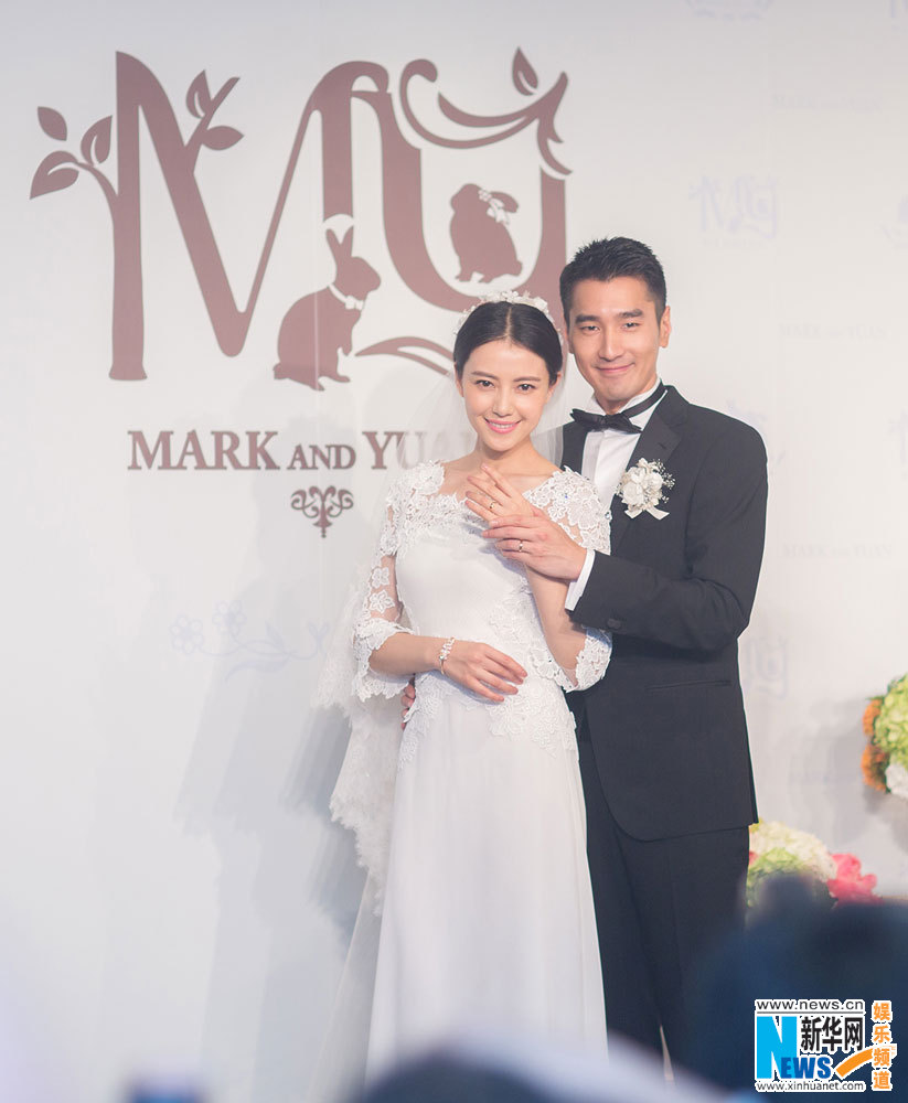 La boda de actriz Gao Yuanyuan y actor Zhao Youting