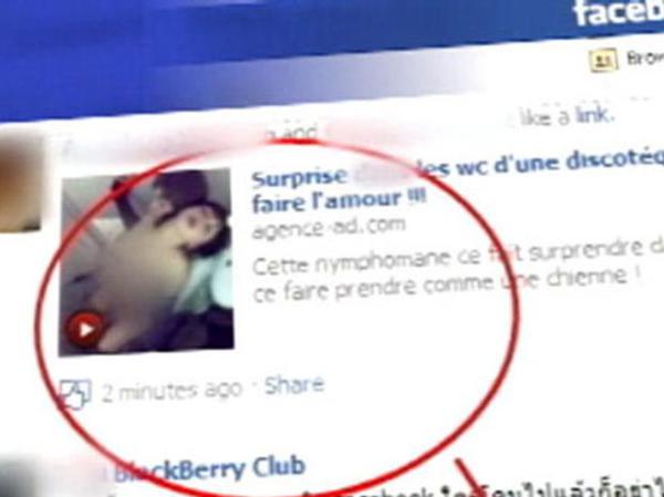 "Un ""virus porno"" infecta cuentas de Facebook"