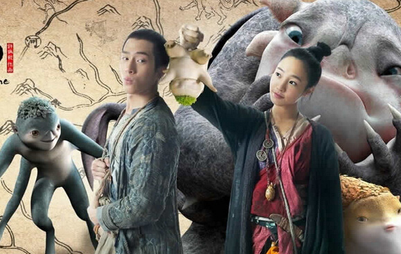 """Monster Hunt"" sigue en cabeza en taquilla china"