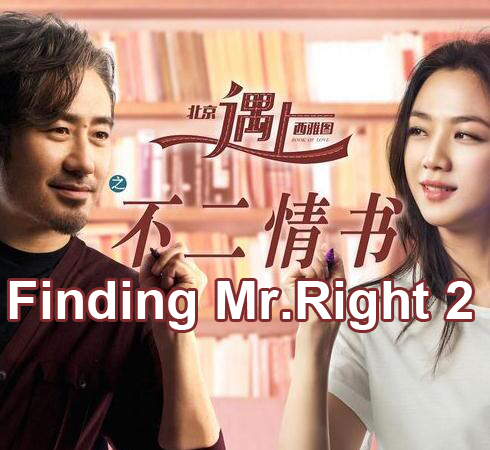 """Finding Mr.Right 2"" encabeza ventas de taquilla en China"