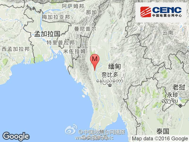 Temblor de 6.8 grados sacude centro de Myanmar