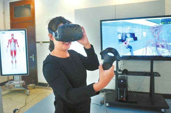 Innovador curso chino de anatomía en realidad virtual gana concurso ...