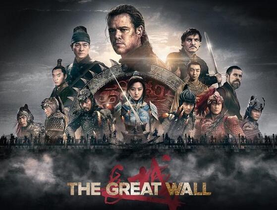 poster de la pelicula la gran muralla