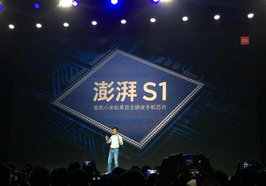 Empresas chinas lideran el desarrollo de procesadores propios para teléfonos inteligentes