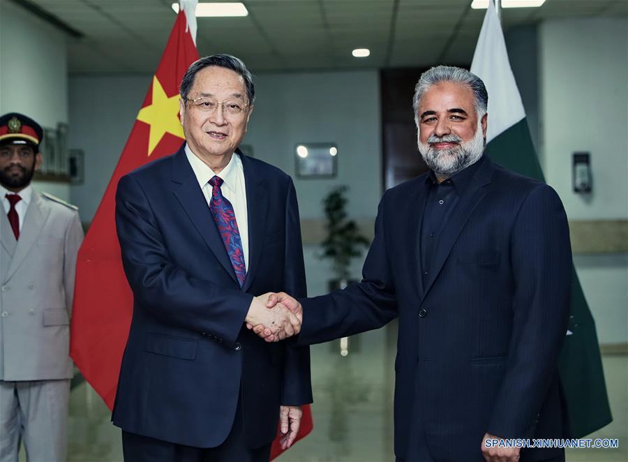 China y pakist n prometen impulsar asociaci n de cooperaci n estrat gica para todo tiempo 4 - Tiempo en pakistan ...