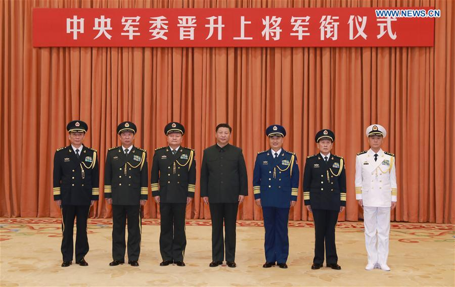 China promueve a rango de general a jefe anticorrupción militar