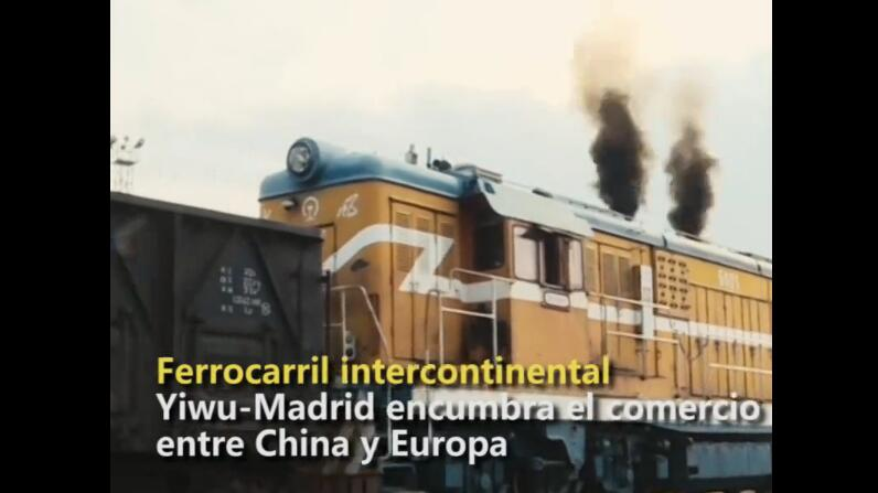 Ferrocarril intercontinental Yiwu-Madrid encumbra el comercio entre China y Europa