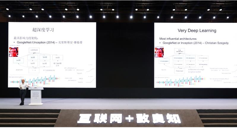 "Se inaugura la Conferencia de ""Internet + Zhiliangzhi (Wuzhen)"" el día 20 de April"