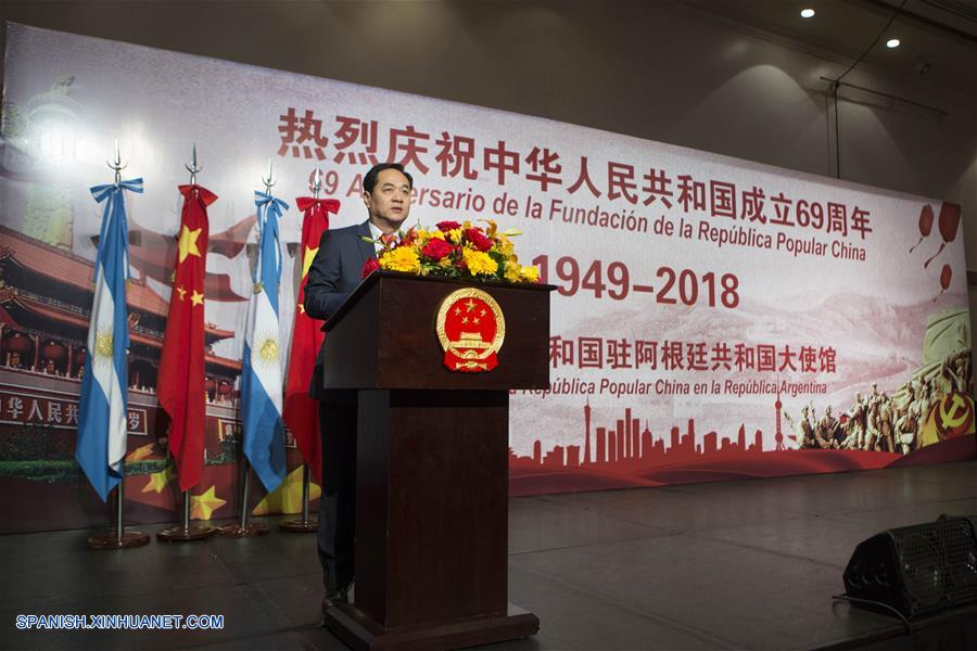 Embajada China en Argentina celebra 69 aniversario de fundación de República Popular China