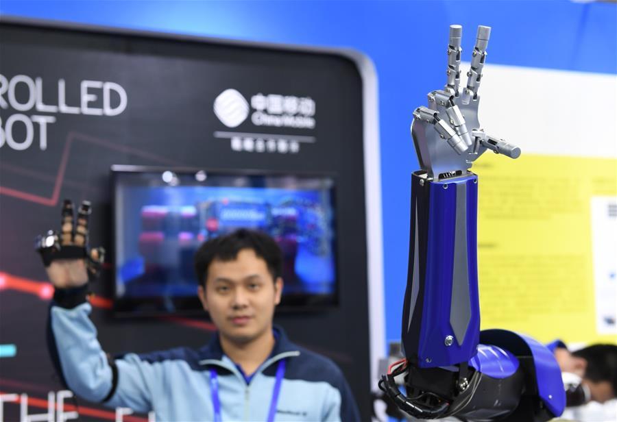 China Feria Alta Xx La De Tecnología rWdoEQxeCB
