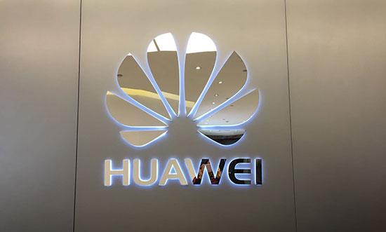 Ofensiva judicial de Huawei contra EE.UU