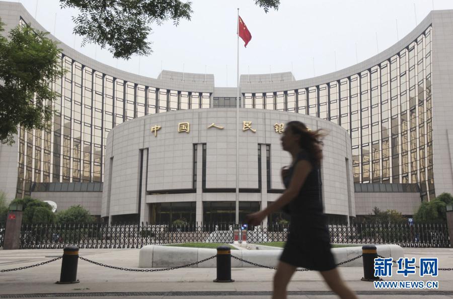 China regará su economía con 102.520 millones más