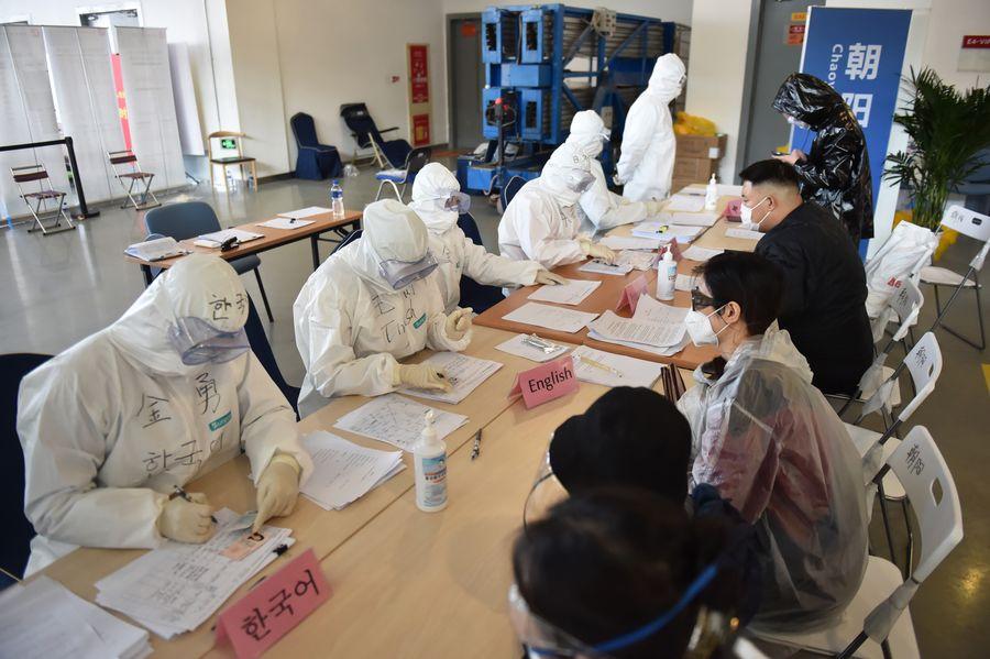 Beijing reporta cinco casos importados de COVID-19 en 12 horas