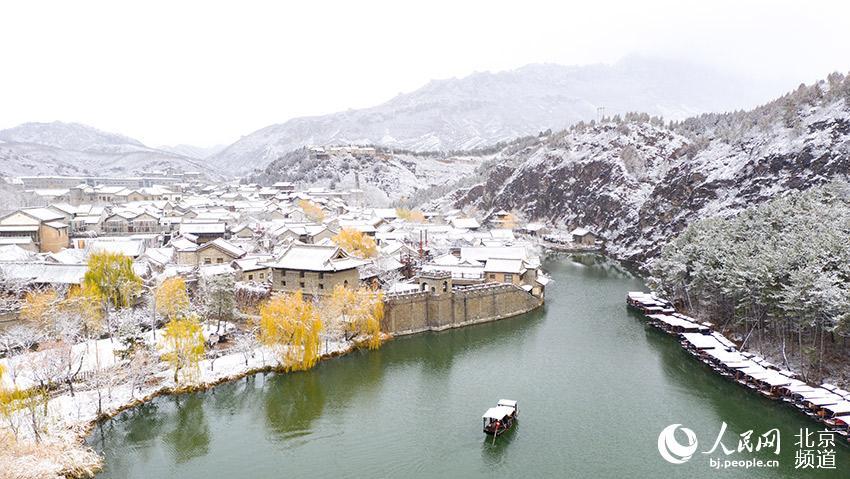 Gubei, barrio fluvial de Beijing, acoge la primera nevada norte?a