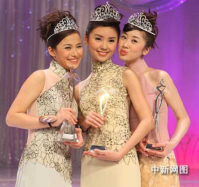 Zeng Guang gana título Miss China 2007