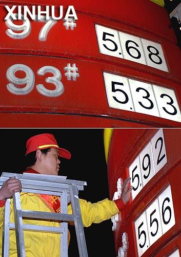 Las modas en maynkraft 1.7.10 a los coches con la gasolina