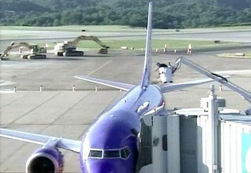 descargar juegos de aviones de pasajeros