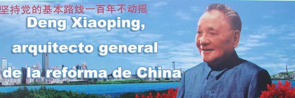 Resultado de imagen de deng xiaoping reformas