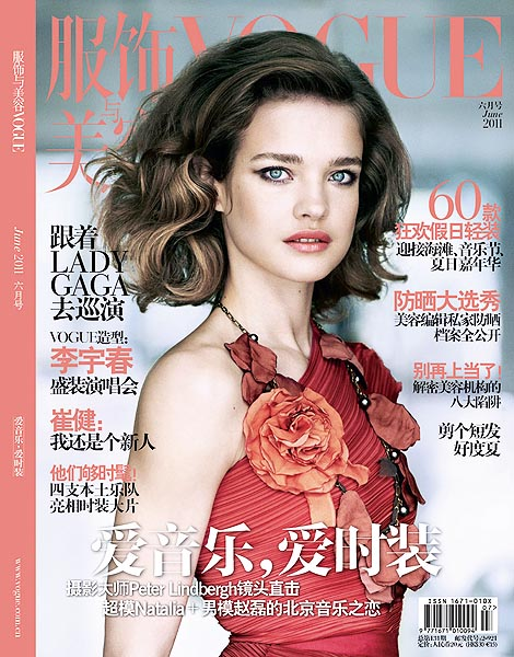 Natalia Vodianova en Vogue de China
