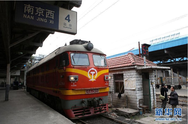 Centenaria estación occidental de Nanjing pasará a la historia