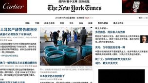 New York Times lanza sitio web en chino