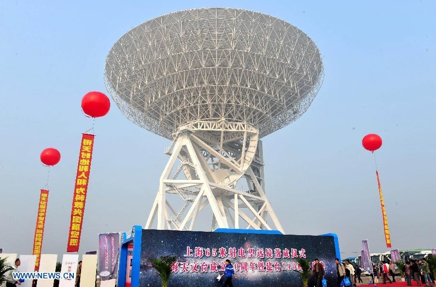 China desvela el mayor telescopio de radio de Asia en Shanghai
