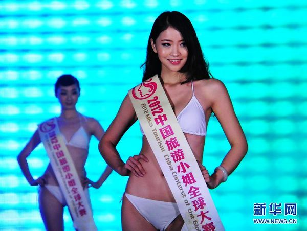 Inicia certamen final de competencia Miss Turismo de China