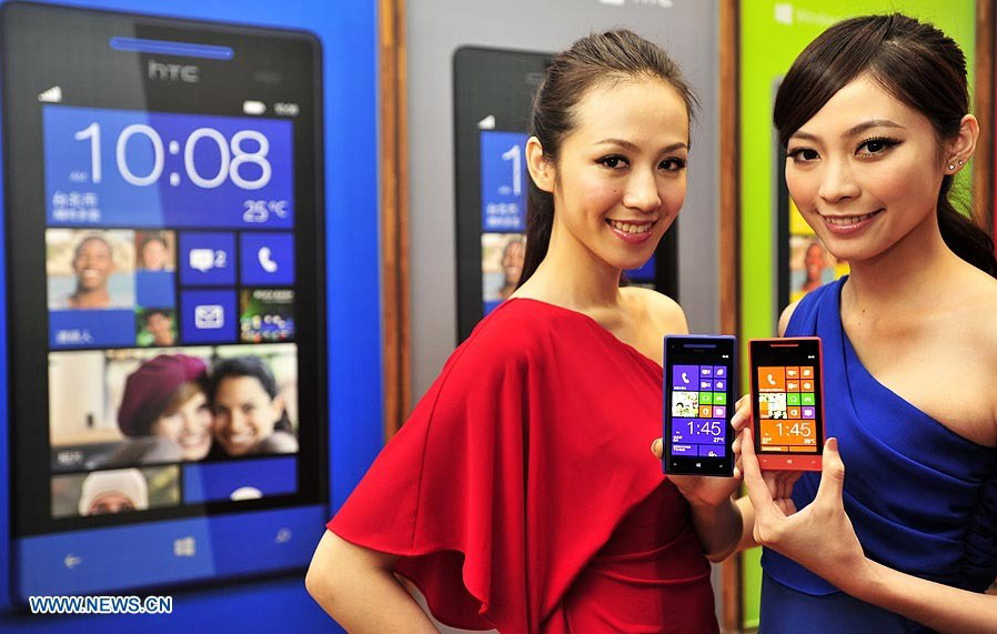 HTC lanza dos nuevos productos que operan con el sistema Windows Phone 8 y Beats Audio