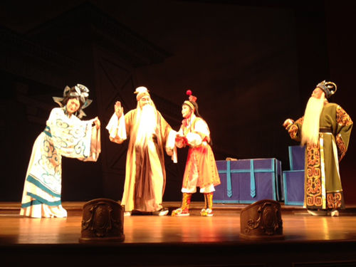 Ópera china en los escenarios de Broadway