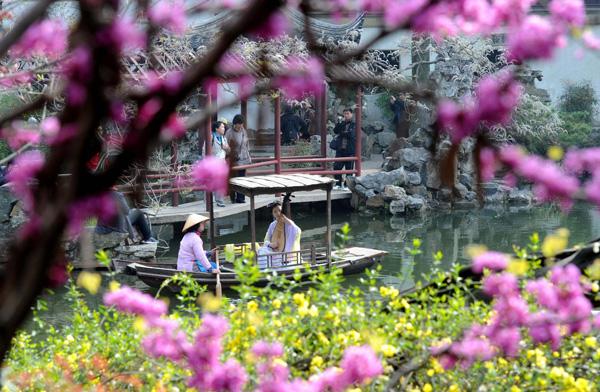 Experiencia multisensorial en jard n chino tradicional 4 for Chino el jardin