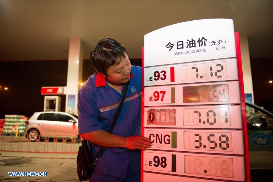 Como contar km al litro de la gasolina