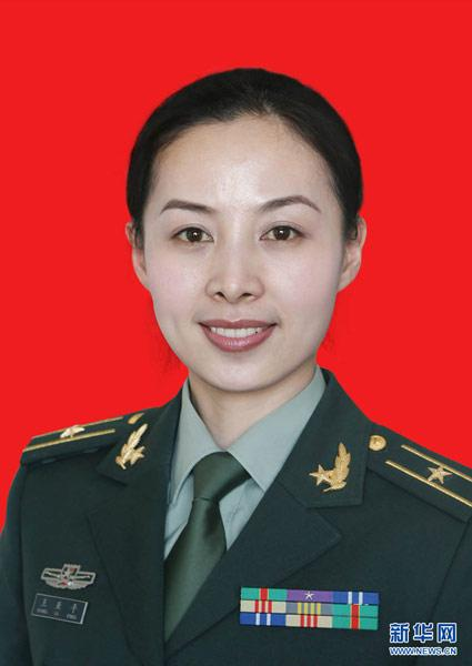 la mujer de china: