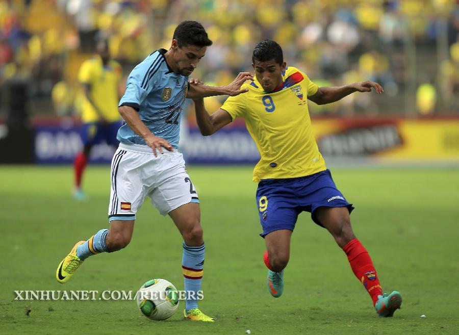 F tbol espa a se impone 2 0 a ecuador en partido amistoso 2 for Proximo partido del real madrid