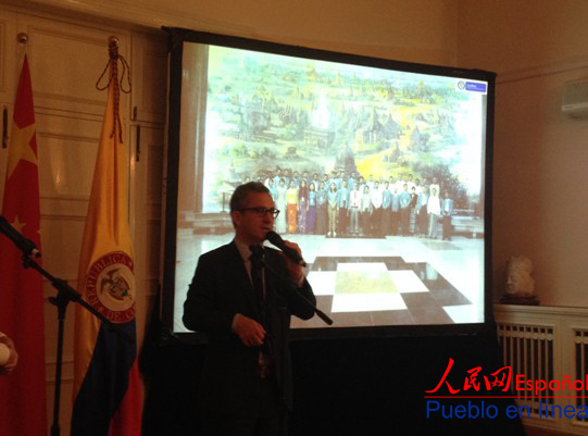 "Embajada de Colombia en Pekín presenta ""Spanish in Colombia"""
