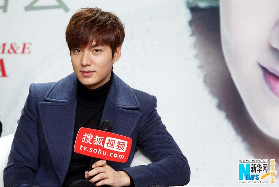 Lee Min Ho asiste a un evento en China