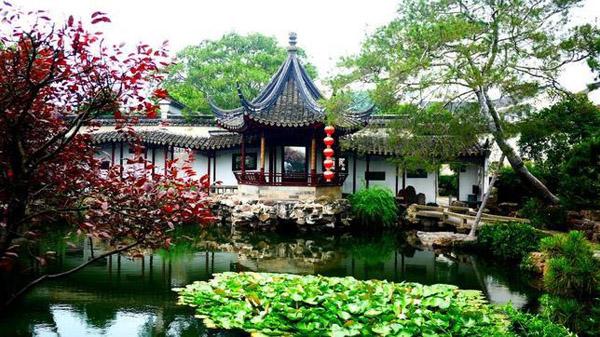 Los jardines m s bellos del mundo 3 for Jardines bellos fotos